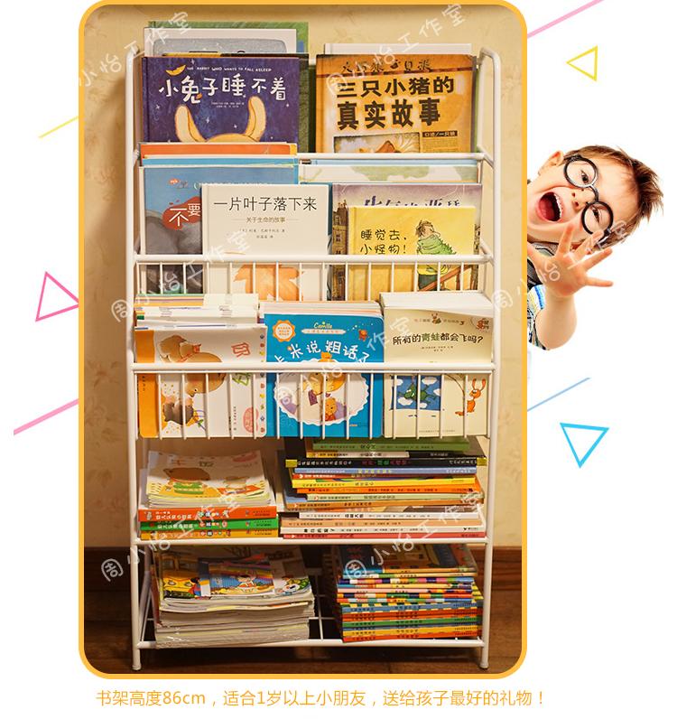 Package sx004 Book fragrance IKEA childrens bookshelf reinforced iron toy storage rack picture book rack home kindergarten