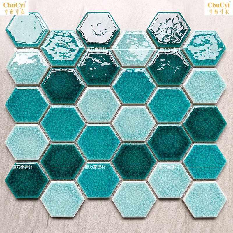 卫生间冰裂陶瓷马赛克 浴室吧台家装主材 瓷砖六边形六角背景