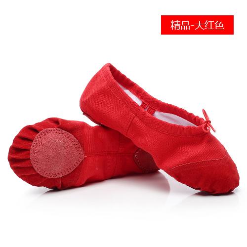 儿童教师舞蹈鞋体操鞋猫爪芭蕾舞鞋瑜伽软底鞋精品体型包邮