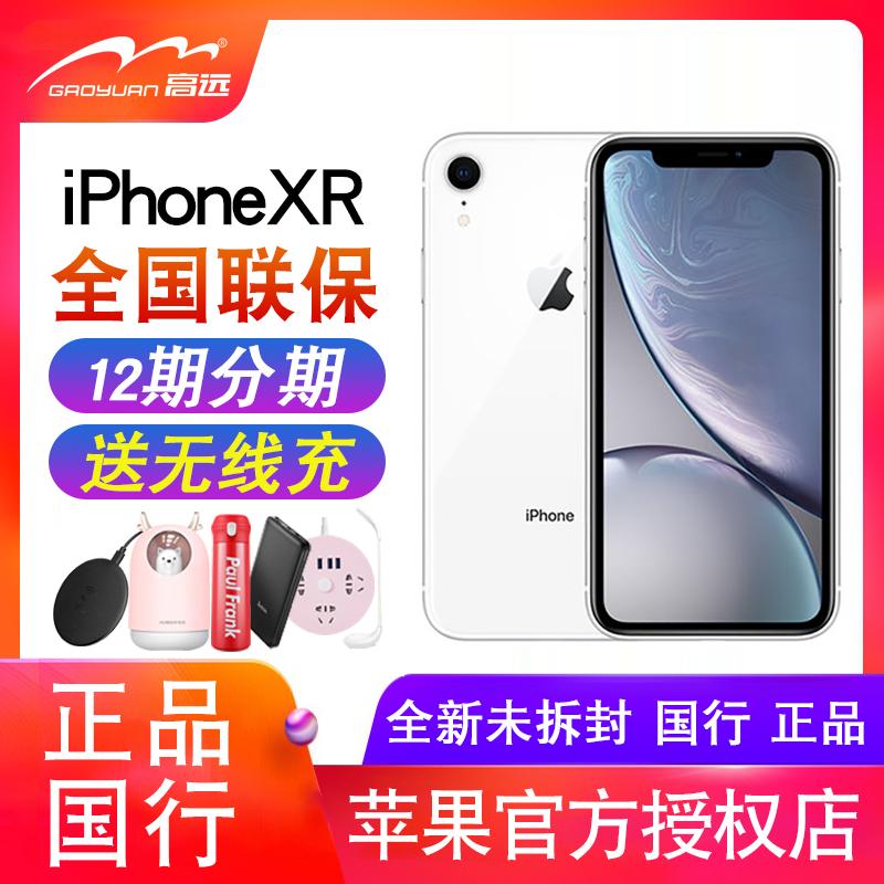 满4899.00元可用30元优惠券apple /苹果iphone xr双卡官方