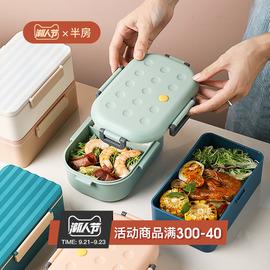 半房 减脂塑料日式密封分格便携饭盒上班族微波炉保温可爱便当盒