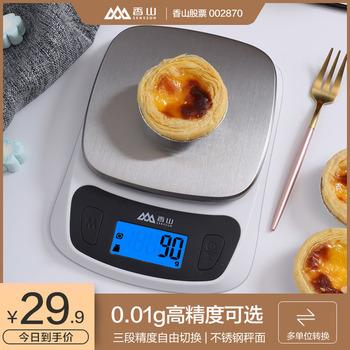 香山家用小型0.01精准克重厨房秤