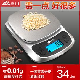 香山厨房秤电子秤家用小型克重烘焙秤克称食物称秤0.01精准电子称图片