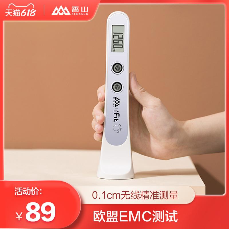 香山精准身高测量仪超声波量高尺