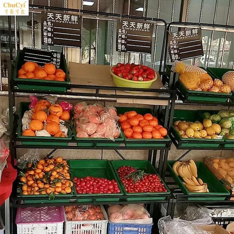 水果货架展示架水果架水果店架子商用创意多层超市蔬菜卖菜果蔬架