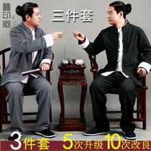 唐装男士套装棉麻春秋中国风青年外套复古中山装中式男装亚麻汉服