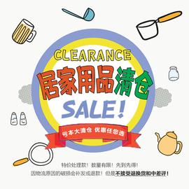【清仓福袋】创意日用商品百货居家日用生活用品家用小百货图片