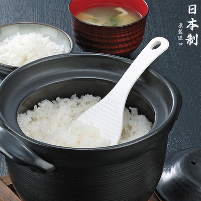 Japan imported rice spoon household non-stick rice serving rice spoon kitchen plastic rice cooker rice shovel storage rack