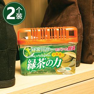 箱消臭剂家用活性炭清新剂 柜吸味除臭剂脱臭剂除味剂鞋 日本进口鞋