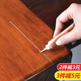 日本补漆膏家具修补膏修划痕修复神器木地板木门补漆笔坑洞填缝剂