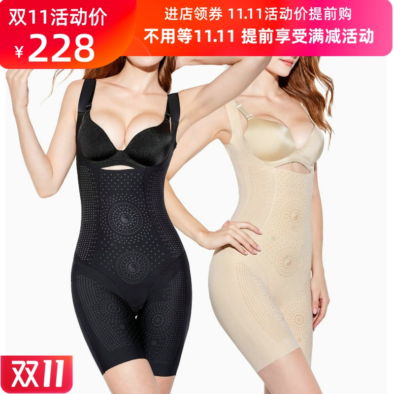 The manufacturer directly sells ultra-thin one-piece traceless body shaping, abdominal and hip fat collection, breathable effect, body beauty underwear, women