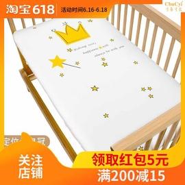 夏季婴儿床床笠针织棉透气舒适宝宝床罩婴童床单