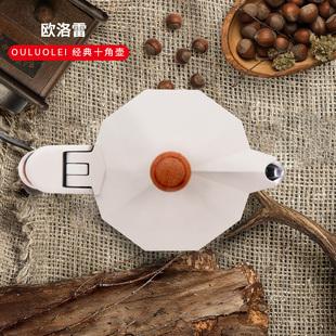 欧洛雷摩卡壶手冲咖啡壶煮意大利小型家用意式浓缩滴滤壶套装器具品牌