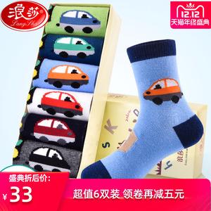 浪莎秋冬季儿童袜子纯棉男童中筒袜小女孩全棉大童长筒加厚款棉袜