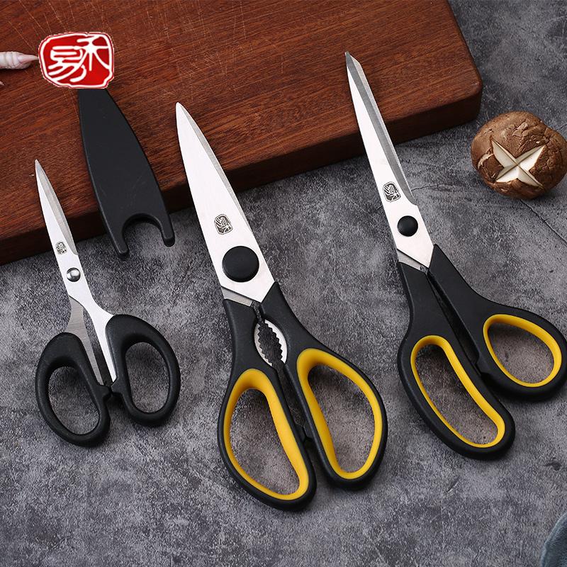 Кухонные ножницы Артикул 609532099636