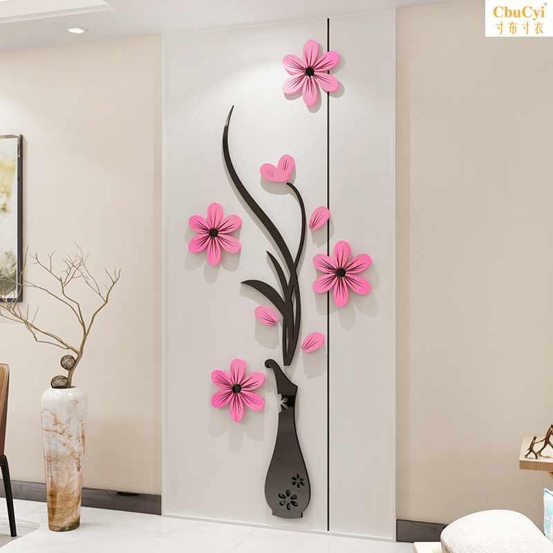 花瓶梅亚克力3D立体墙贴客厅餐厅玄关卧室居家创意自粘装饰墙贴
