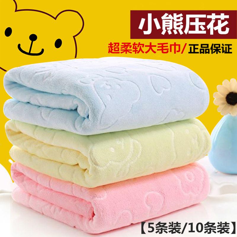 【10条装】毛巾加厚吸水洗脸手巾家用成人儿童洗澡巾不是纯棉