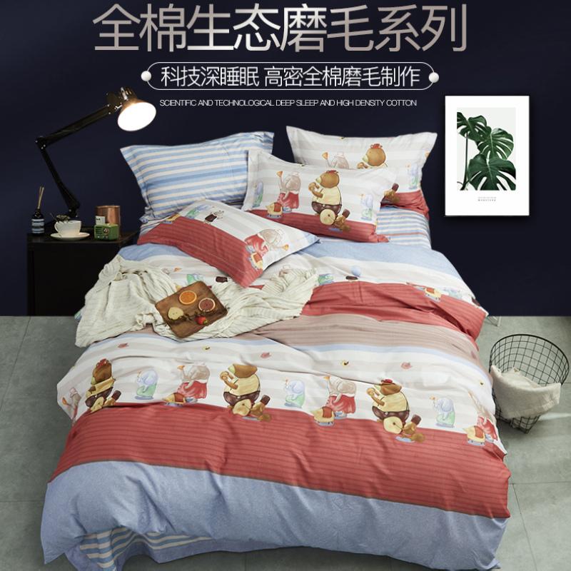 曼庄家纺秋冬新美妙时光全棉21支磨毛卡通儿童床品双人四件套纯棉