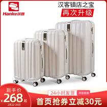 寸20小型24箱子行李箱学生高中26旅行箱22汉客铝框拉杆箱女万向轮
