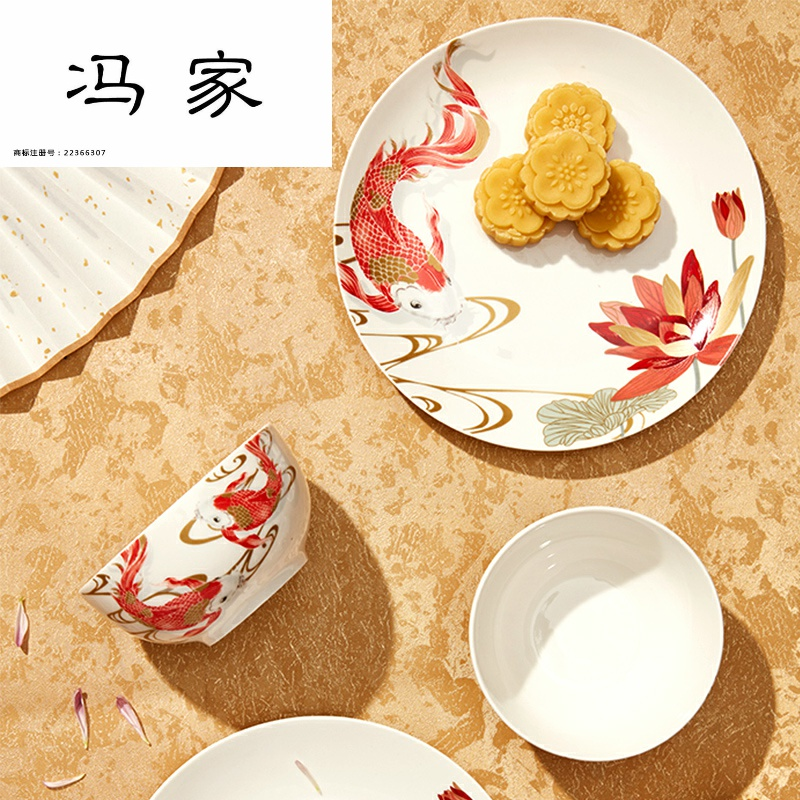 Chinese style Koi, Chinese style household dish dish combination, couple presents new bone china tableware plate rice bowl