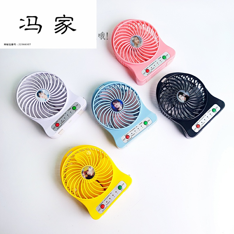 Xiao Zhans same fan makes portable charging Fan USB follow Wang Yibos Yishuo Qianxi around the star
