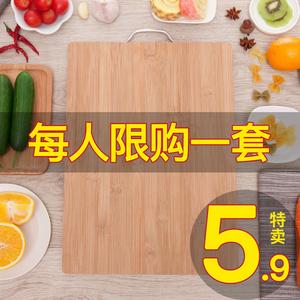 菜板实木家用水果砧板水槽切菜板案板小宿舍迷你菜墩厨房切菜砧板