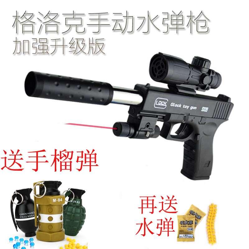 新款98K儿童枪仿真手榴软弹玩具手雷手动上膛水弹枪男孩真人对战