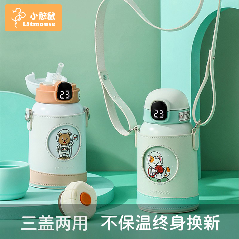 儿童保温杯316食品级不锈钢带吸管女男孩婴儿幼儿园水壶智能水杯淘宝优惠券
