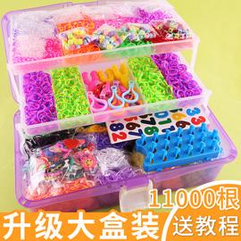 幼儿园彩虹皮筋编织机手链项链手工制作DIY亲子益智玩具礼物儿童图片