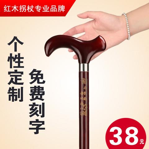 红木制拐扙老年人手杖木头龙头拐棍实木质防滑老人拐杖拄手登山杖