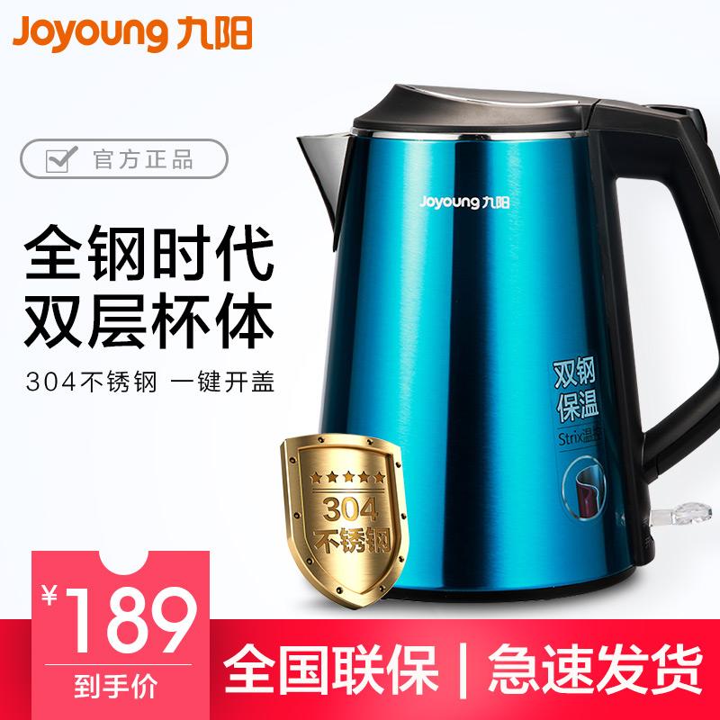 Joyoung九阳 JYK-15F06电热水壶怎么样,质量如何