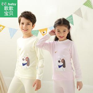领10元券购买歌歌宝贝儿童秋衣秋裤套装0婴儿睡衣1宝宝内衣套装2纯棉3岁男孩