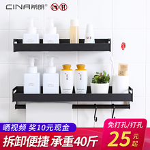 Kitchen shelf wall hanging wall without punching seasoning oil, salt, soy sauce and vinegar to receive shelf articles hook multi-function