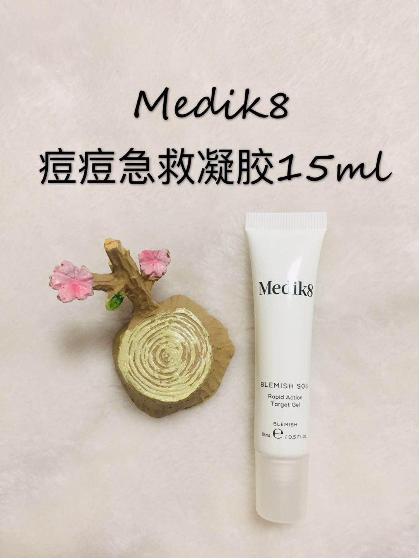 【现货赠说明贴纸】Medik8痘痘急救凝胶15ml SOS祛痘水杨酸壬二酸