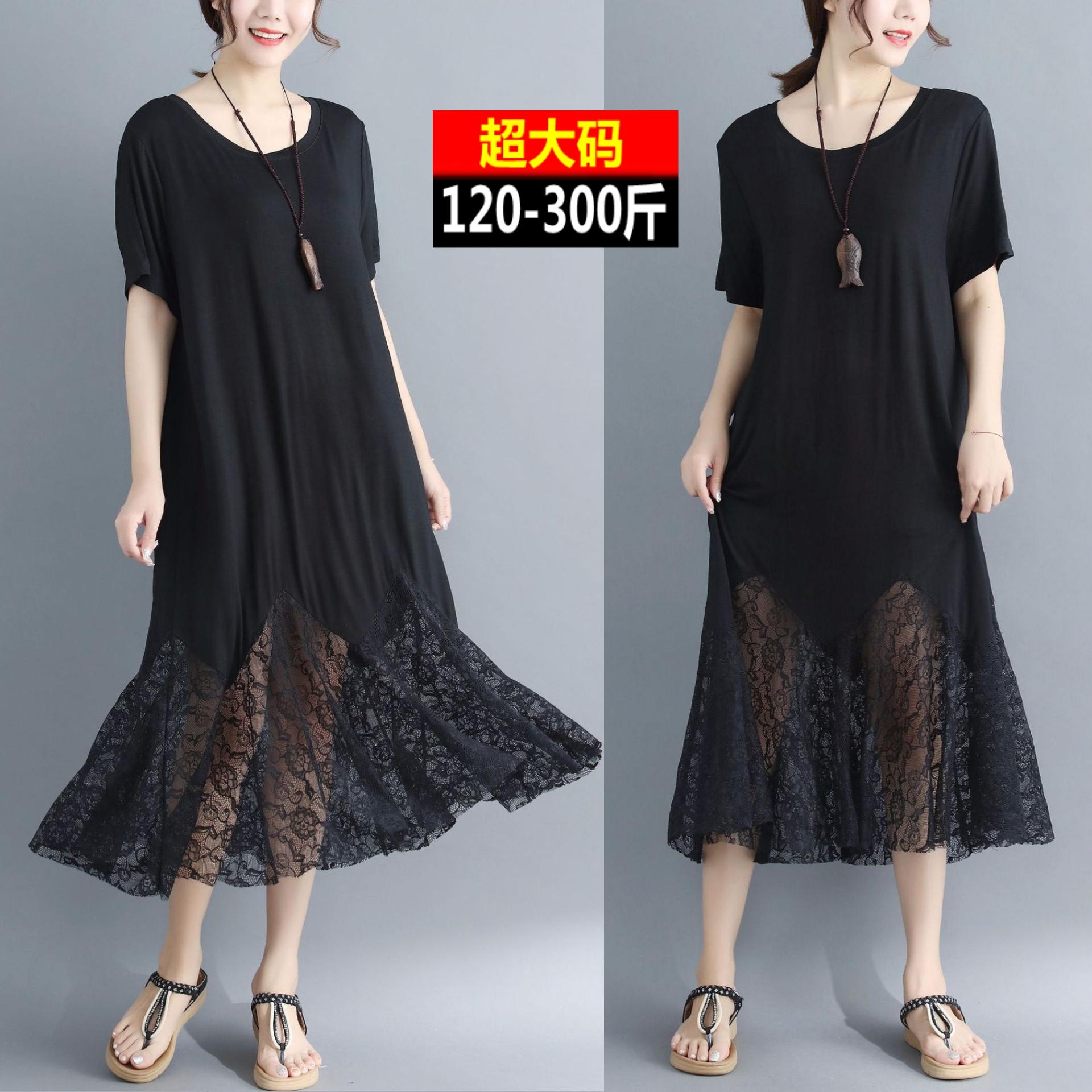 特肥特超大码女装夏装300斤加肥加大超胖mm250蕾丝连衣裙黑色长裙