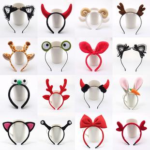 可爱猫耳朵发箍洗脸发卡甜美鹿角头箍动物头饰超萌兔耳朵卡通发饰