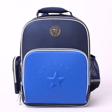 Deli primary and secondary school boys and girls use backpacks to reduce the burden of fashion simple large capacity wear-resistant soft sister Backpack Light high school students make up class 1-3-4-6 grade stationery storage