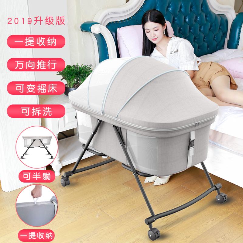 券后166.00元婴儿床可移动便携式宝宝床多功能可折叠bb床新生儿小床摇篮床边床