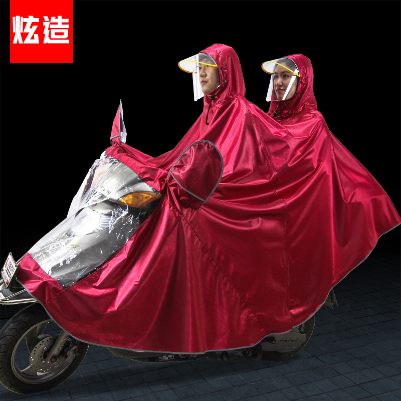 Raincoat, motorcycle, electric car, long full body rain proof, single battery car, thickened mens and womens poncho