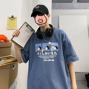 夏季短袖T恤男生潮牌寬鬆百搭半袖體恤ins港風潮流學生五分上衣服