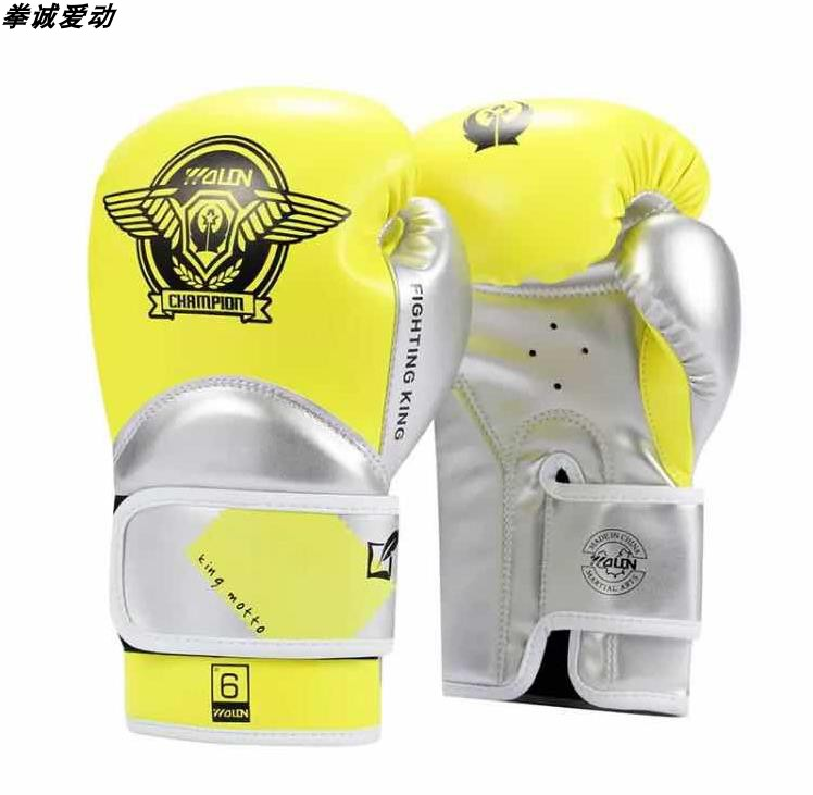 Wulong 3-13 years old childrens boxing gloves children boys boxing boxing Sanda fighting sandbag training children boxing male