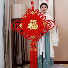 圣财中国结挂件大号客厅装饰福字平安结家居手工编织吉祥小中国结