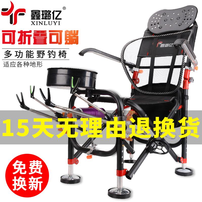 多功能钓鱼椅价格贵吗