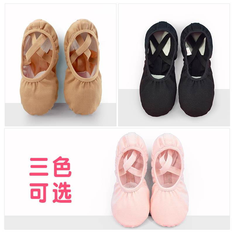 Dance shoes womens soft soled exercise shoes girls National cat claw flat shoes childrens Chinese Dance elastic cloth ballet shoes