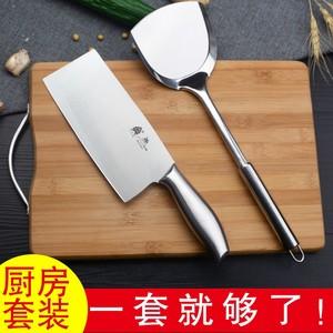 刀具套裝套刀家用廚房菜刀菜板二合一組合德國水果刀砧板廚具全套