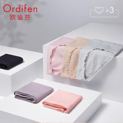欧迪芬 3条装女士中腰三角裤纯色蕾丝边舒适无痕提臀内裤XK0A01Z