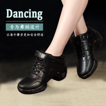 冬季新款舞蹈鞋女皮面加绒软底广场舞三步踩现代水兵健美操跳舞鞋