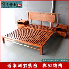 新中式双人床阅梨家具简约花梨木1.8m卧室六尺床婚床阅梨简美大床