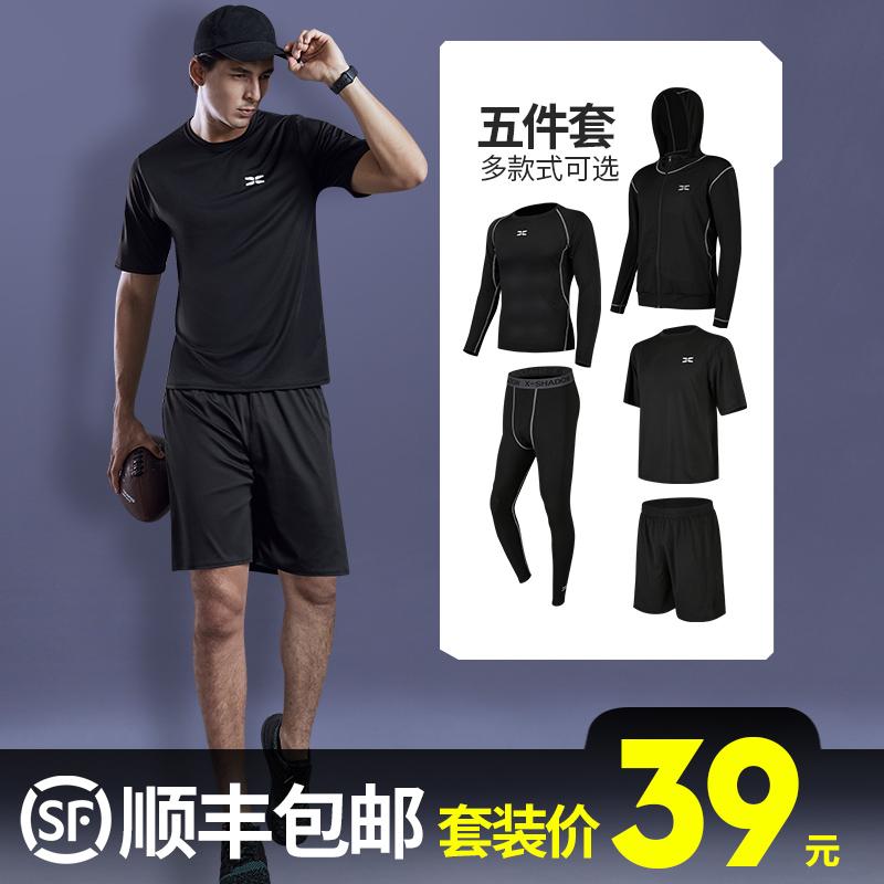 健身房运动套装男紧身衣服跑步服装晨跑夜跑篮球训练装备夏天夏季图片