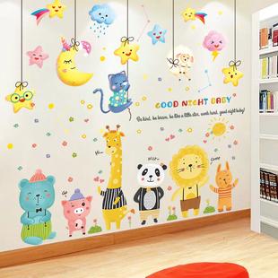 饰品贴纸墙纸自粘 儿童卡通小动物墙贴房间婴儿宝宝贴画背景墙面装